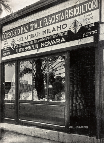 AVQ-A-000417-0046 - Second Trade Fair of Tripoli, June 1928: exterior of the National Fascist Consortium of Rice Cultivators