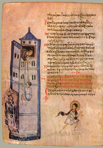 FIA-F-053156-0000 - The Chludov Psalter, ca 850, Gouache on parchment,19,5x15, Byzantine Master, State History Museum, Moscow - Fine Art Images/Alinari Archives, Firenze