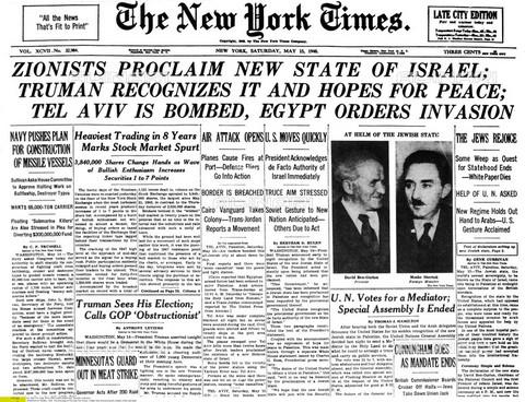 GRC-F-017311-0000 - La prima pagina del New York Times del 15 Maggio 1948 annuncia la nascita del nuovo stato d'Israele - Data dello scatto: 15 Maggio 1948 - Granger, NYC /Archivi Alinari