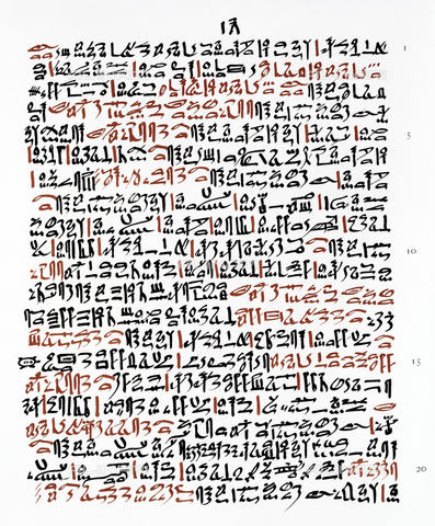 GRC-F-173285-0000 - Papyrus Ebers, papyrus on Egyptian medicine written during the reign of Amenhotep I - Sarin Images / Granger, NYC/Alinari Archives