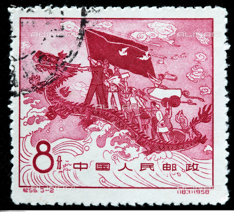 INT-F-901350-0000 - Postage stamp of 1958 depicting a dragon - Ivan Vdovin / Interfoto/Alinari Archives