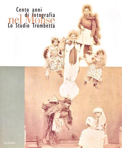 VOL0226 - Lo studio trombetta