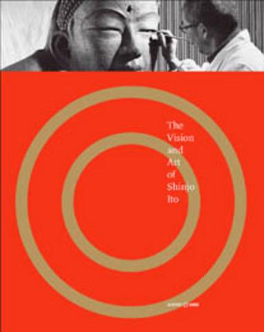 VOL0640 - La Filosofia e l'Arte di Shinjo Ito