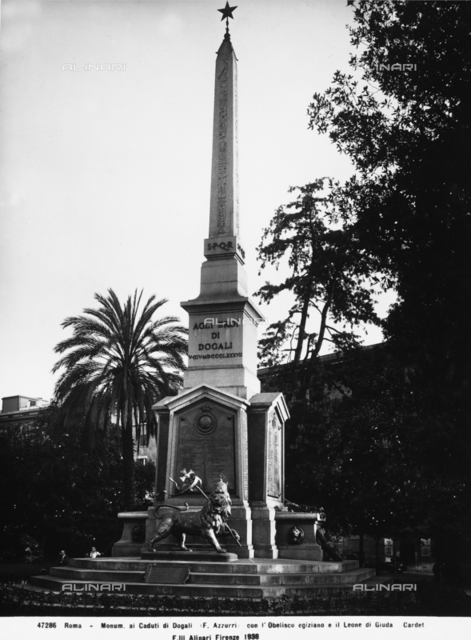 Monument at the Dogali War Memorial, Rome