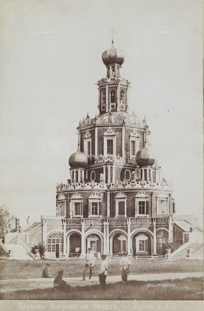 View of a Church of Moscow Russia