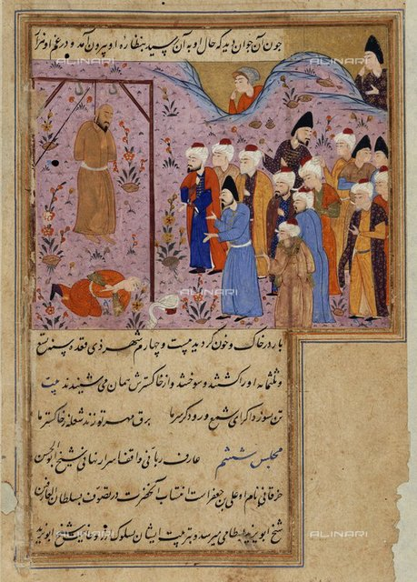 "Mansur al-Hallaj (d.922) being hanged, from ""Majalis al-'ushshaq"" of Kamal al-Din Husayn Gazurgahi (Shiraz, Iran, c.1560), Or. 11837, f.48v, British Library, London"