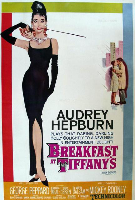 Breakfast at Tiffany's (movie poster), 1961, Offset printing, Anonymous, Private Collection