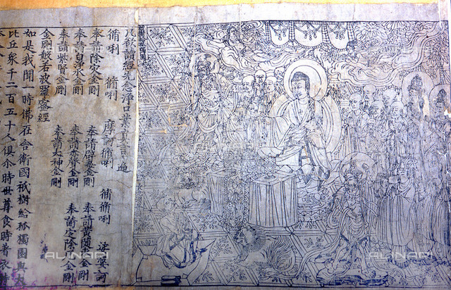 The world's earliest surviving printed book: a wood-block printed version of the Diamond Sutra.  The sutra consists of individual sheets of printed text and a frontispiece illustrating the Buddha surrounded by acolytes and disciples. Country of Origin: China. Culture: Tang dynasty, Date: 868 AD, Place of Origin: Dunhuang Buddhist cave temples.  Size: Length of scroll / 5m. British Library, London