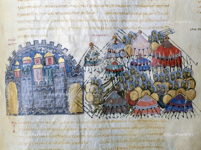 Scylitzes chronicle. This miniature depicts the Muslims besieging the Byzantine city of Messina in Sicily which they captured in 842-3. Culture: Byzantine. Date/Period: 11th c.historian of events of 9-11th century. Material Size: Manuscript. Biblioteca Nacional, Madrid