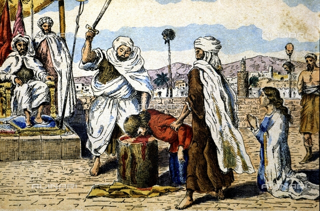 Persecution of Christians of Córdoba (822-852) by the Emir Abd-al-Rahman II, including Saint Eulogio, Private collection