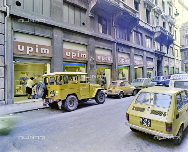 UPIM shop in via Giovanni Livraghi, Bologna