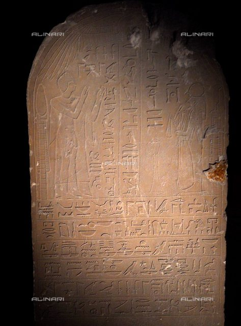 Stela of princess Paabtameri. 25th Egyptian dynasty The princess is depicted in supplication to teh God ra-Harakte on an Egyptian stela. Princess Paabtameri was a member of the Nubian royal family of the 25th Egyptian dynasty. The Twenty-Fifth Dynasty of Egypt, also known as the Nubian dynasty or Kushite Empire, was a line of rulers originating in the Kingdom of Kush. They reigned in parte, or all of Ancient Egypt from 760 BC to 656 BC.